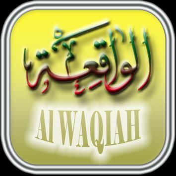 Surah Al Waqiah poster
