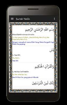 Surah Yasin screenshot 5