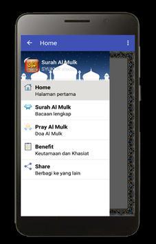 Surah Al Mulk apk screenshot