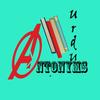 Urdu Antonyms Quiz icon