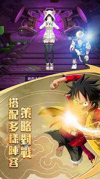英雄亂戰 screenshot 3