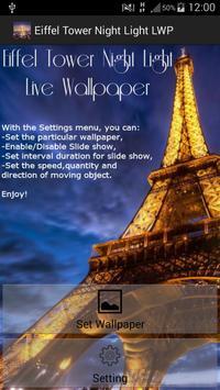 Eiffel Tower Night Light LWP poster