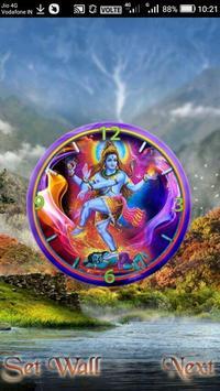Shiva Clock screenshot 1