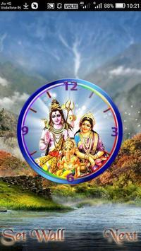 Shiva Clock screenshot 3