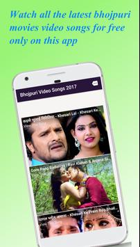 Bhojpuri Songs on gaaneDekho screenshot 2