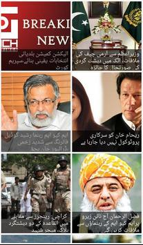 Sachtimes Urdu News poster