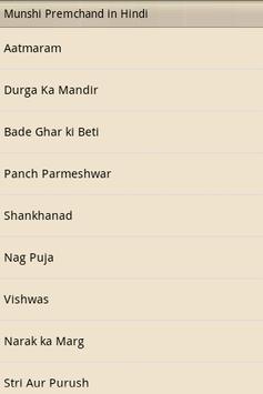 Munshi Premchand in Hindi apk screenshot