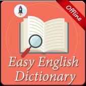 Easy English Dictionary icon