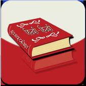 Hindi to Hindi Dictionary icon