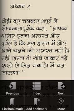 Path Ke Daavedaar SaratChandra apk screenshot