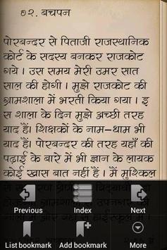 Satya Ke Prayog - Hindi screenshot 4