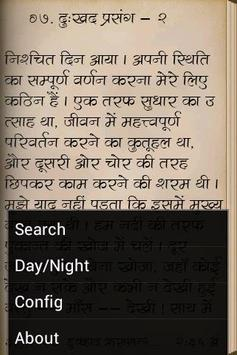 Satya Ke Prayog - Hindi screenshot 5