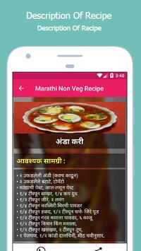 Non veg recipe in marathi descarga apk gratis comer y beber non veg recipe in marathi captura de pantalla de la apk forumfinder Choice Image