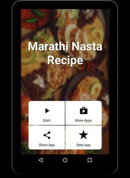 Marathi nasta recipe descarga apk gratis entretenimiento marathi nasta recipe captura de pantalla de la apk forumfinder Image collections