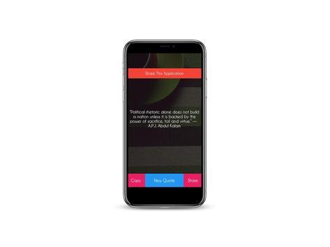 APJ screenshot 1