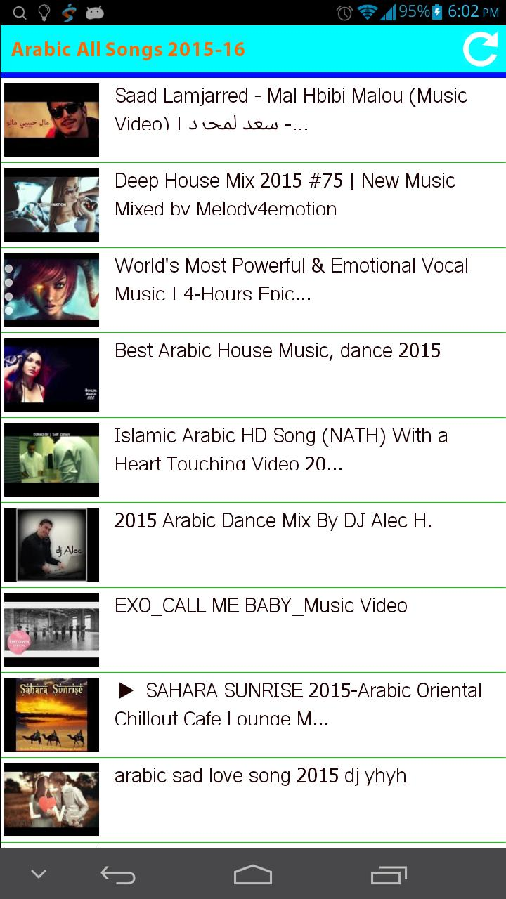 Arabic All Songs 2015 for Android - APK Download