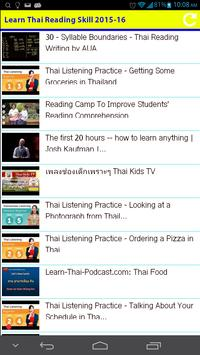 Learn Thai Reading Skill 2015 poster