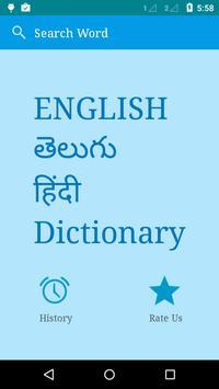 English to Telugu and Hindi poster