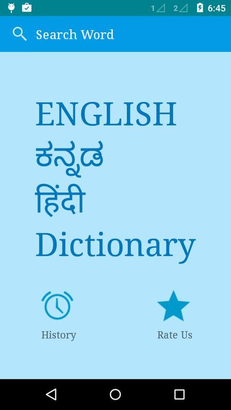 English to kannada and hindi for android apk download.