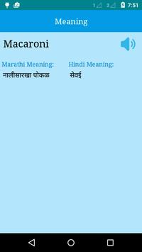 English to Marathi and Hindi apk screenshot