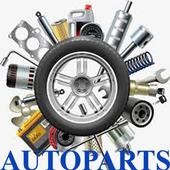 Buy Auto parts in Japan. Car Parts in Japan icon