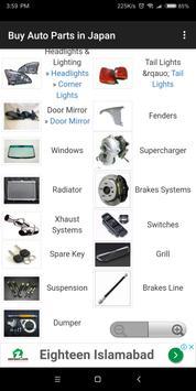 Buy Auto parts in Japan. Car Parts in Japan screenshot 2