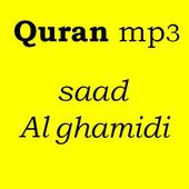 The Holy Quran mp3 (Voice Saad Alghamidi) no ads icon