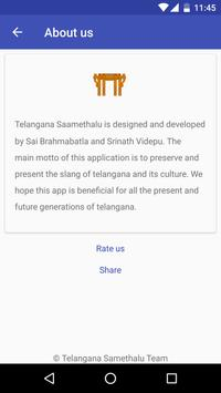 Telangana samethalu apk screenshot