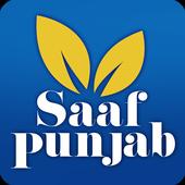 Saaf Punjab (SAD) icon