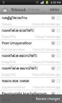 Wikitrack Malayalam poster
