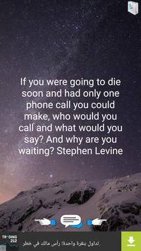 Quotes about Relationships apk screenshot