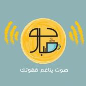 صباحو Sabahoo icon