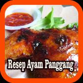 Resep Ayam Panggang Spesial icon
