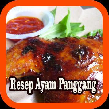 Resep Ayam Panggang Spesial apk screenshot