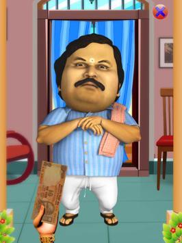 GadhaChalaBazaar screenshot 1