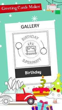 Real Greeting Cards Maker screenshot 1