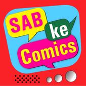 SAB Ke Comics icon