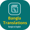 Bangla Translations icon