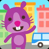 Sago Mini Big City icon
