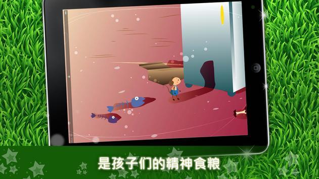 家鼠和田鼠 apk screenshot