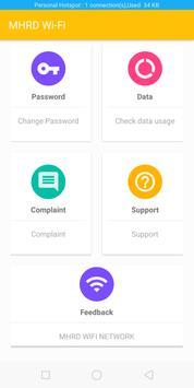 MHRD Wi-Fi (Dr.Harisingh Gour Vishwavidyalaya) screenshot 2