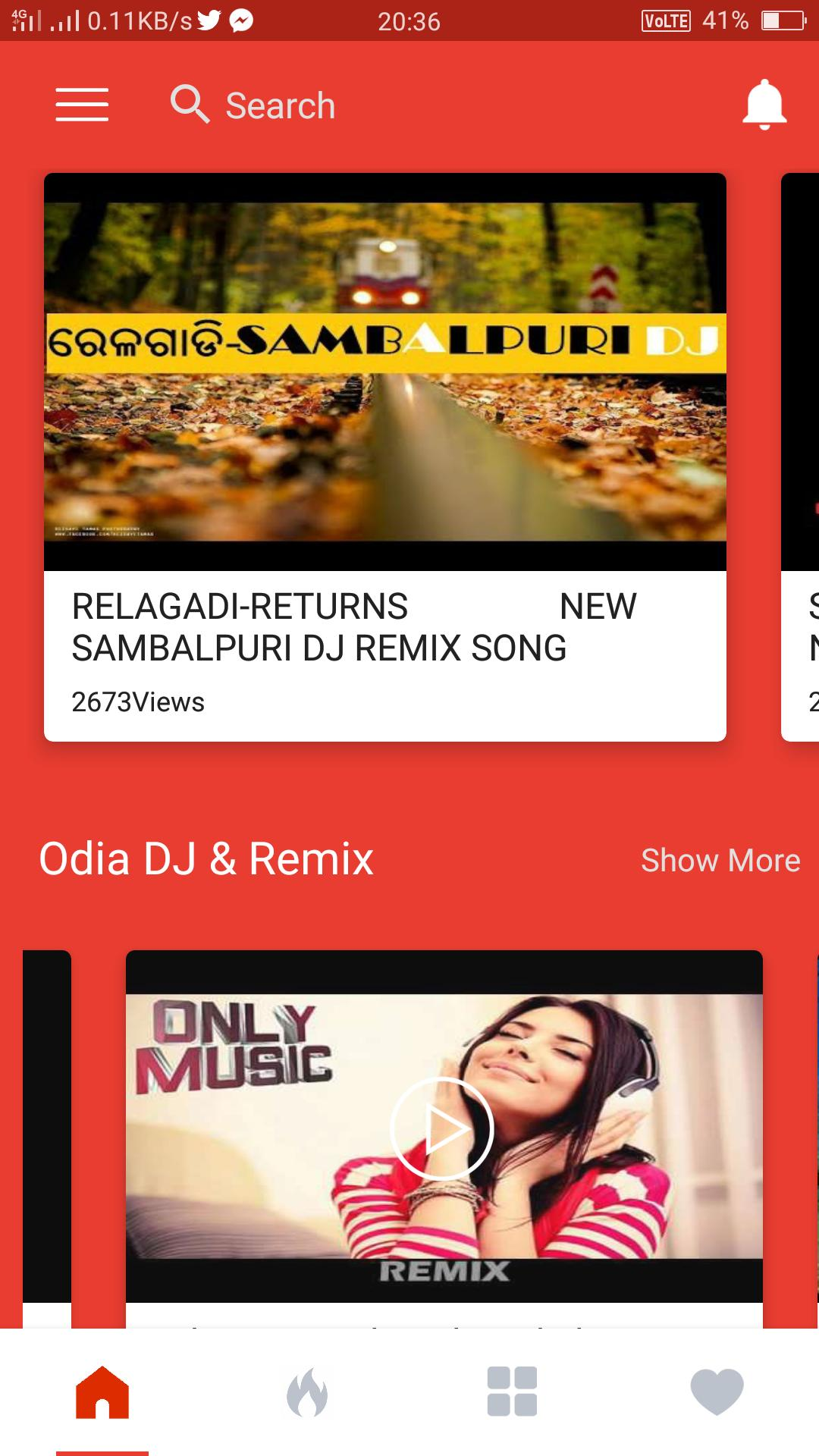 Odia DJ Song ( ଓଡ଼ିଆ ଡିଜେ ) 🎧 for Android - APK Download