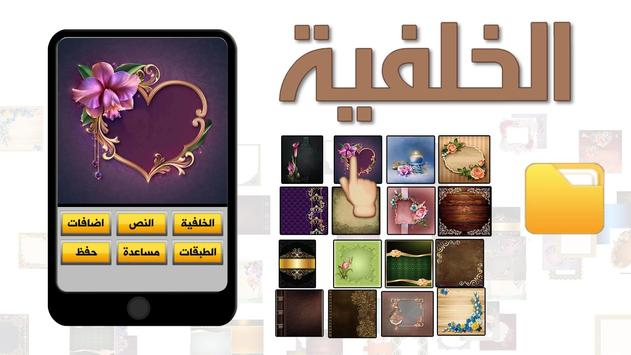 محترف التصميم العربي تصوير الشاشة 3