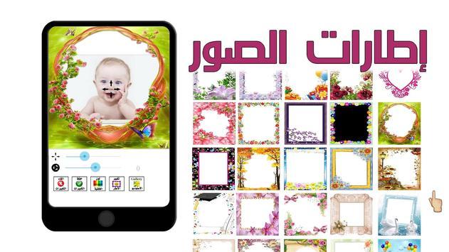 محترف التصميم العربي تصوير الشاشة 5