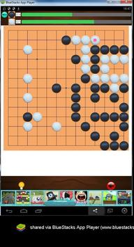 Go or Weiqi Game Board 13x13 poster