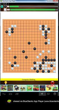 Go or Weiqi Game Board 19x19 poster