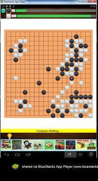 Go or Weiqi Game Board 19x19 screenshot 1