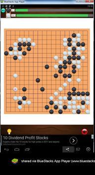 Go or Weiqi Game Board 19x19 screenshot 2