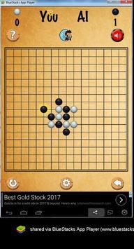 Five in Row (Gobang) apk screenshot