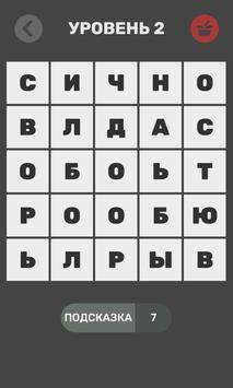 MFC Game: Crypto Ninja poster